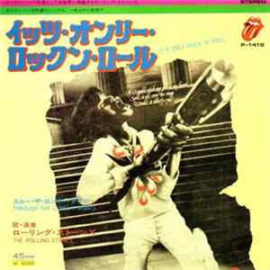 The Rolling Stones - It's Only Rock'n Roll Album