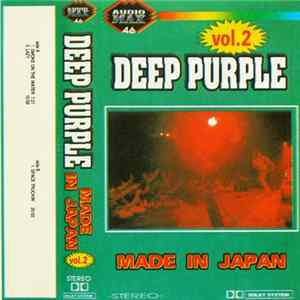 Deep Purple - Made In Japan Vol. 2 Album