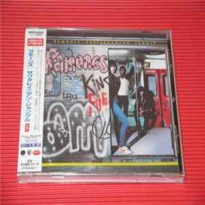 Ramones - Subterranean Jungle Album