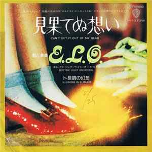Electric Light Orchestra - Can't Get It Out Of My Head Album