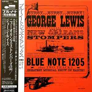 George Lewis And His New Orleans Stompers - George Lewis And His New Orleans Stompers (Volume 1) Album